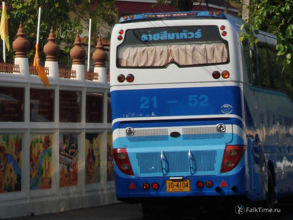 Автобус компании Рунг Рыанг