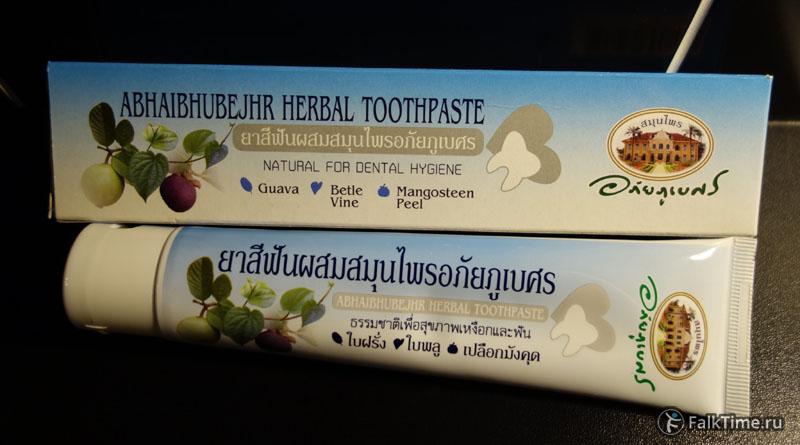 Зубная паста с мангостановой кожурой