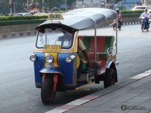 Бангкокский тук-тук