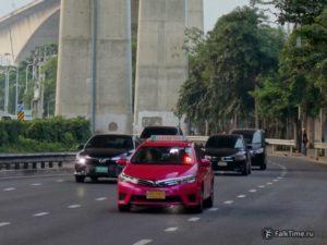 Свободное такси