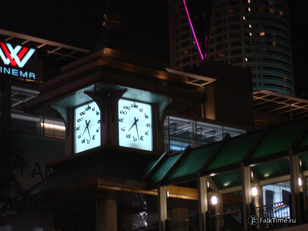 Часы с тайскими цифрами