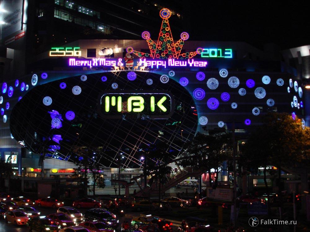 Новогодние украшения, Бангкок