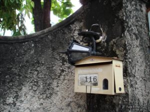 Почтовый ящик, Бангкок