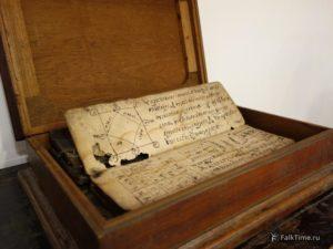 Рукописи Сунтона Пу