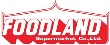 Логотип Foodland, Foodmart