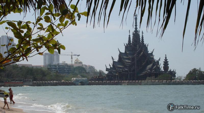 Храм Истины, вид с пляжа отеля