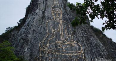 Золотой Будда - изображение, выгравированное на горе