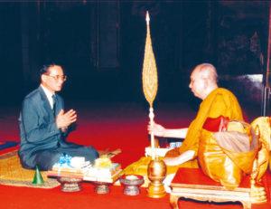 Король Рама 9 и Сомдет Пра Яннасангвон