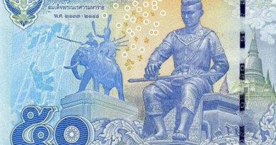 Король Наресуан на 50 батах